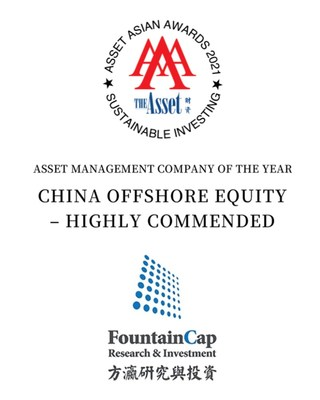 FountainCap Wins Asset Management Company of the Year Award for the Fourth Year