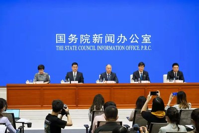 International Conference on Food Loss and Waste to be held in Jinan from Sept. 9 to 11